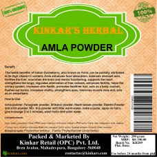 Kinkars Herbal Amla Powder 200 GM