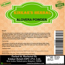 Kinkars Herbal AloeVera  Powder 200 GM