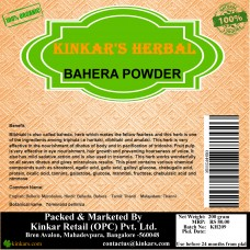 Kinkars Herbal Bahera Powder 200 GM