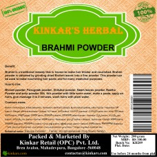 Kinkars Herbal Brahmi Powder 200 GM