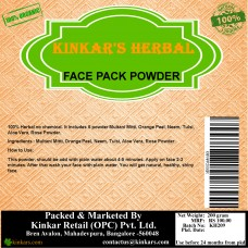 Kinkars Herbal Face Pack Powder 200 GM