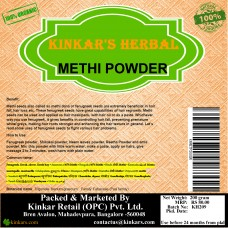 Kinkars Herbal Methi Powder 200 GM