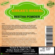Kinkars Herbal Reetha Powder 200 GM
