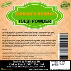 Kinkars Herbal Tulsi Powder 200 GM