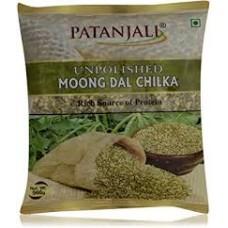 Patanjali  Moong Dal Chilka 500 gm
